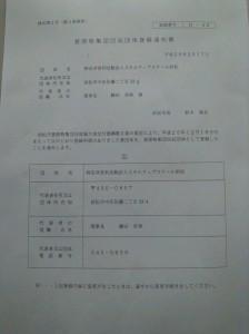 wpid-DSC_0367.JPG